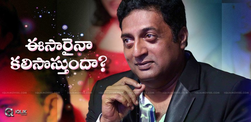 discussion-over-prakash-raj-mana-oori-ramayanam