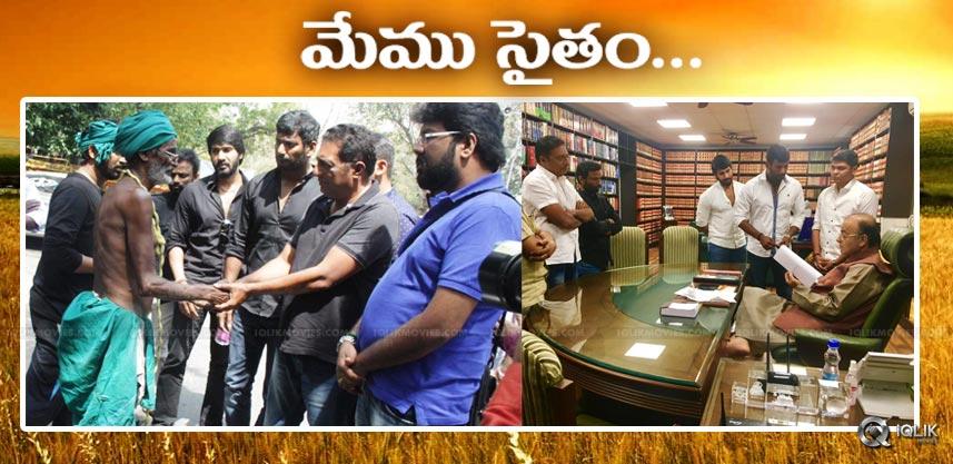 prakashraj-supports-tamilnadu-farmers-details