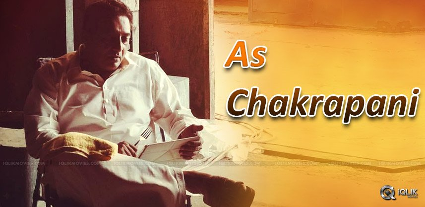 prakash-raj-mahanati-on-the-sets-chakrapani