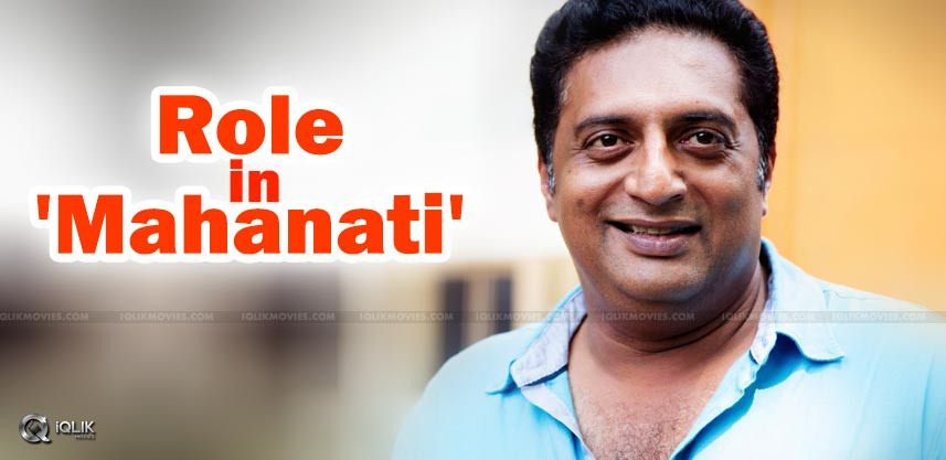 Prakash Raj as Chakrapani in biopic