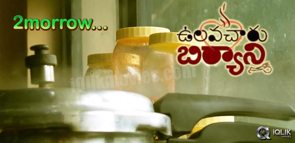 Prakash-Rajs-Ulavacharu-Biriyani-teaser