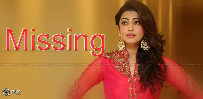 pranita-subhash-no-offers-in-2017