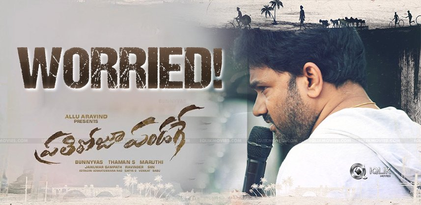 Director-Maruthi-In-Tension-For-Prathi-Roju-Pandag