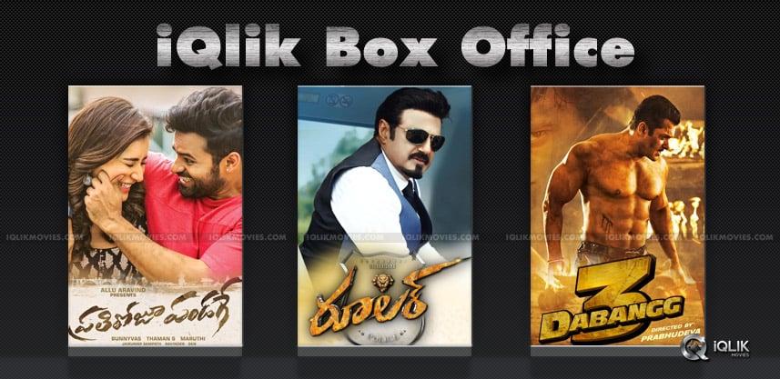 -iQlik-Box-office-Movies-releasing-this-week