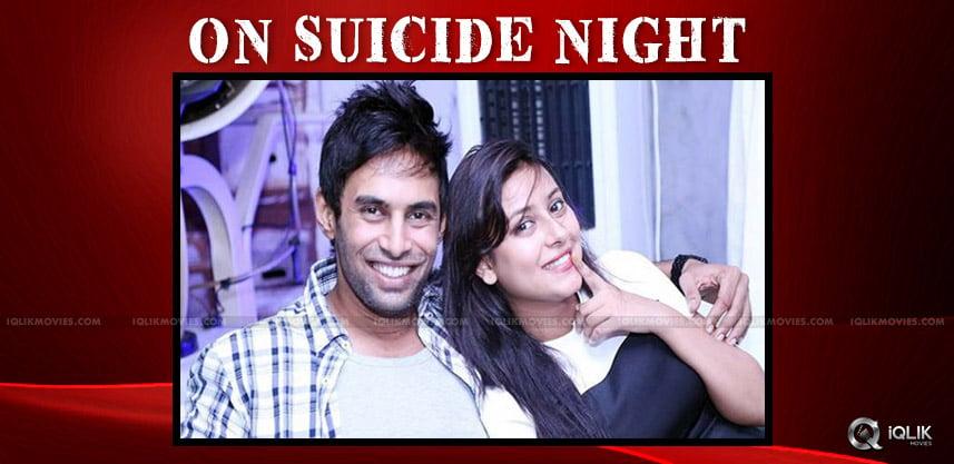 pratyusha-boy-friend-talks-about-suicide-night