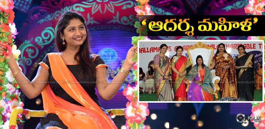 praveena-kadiyala-gets-adarsa-mahila-puraskaram