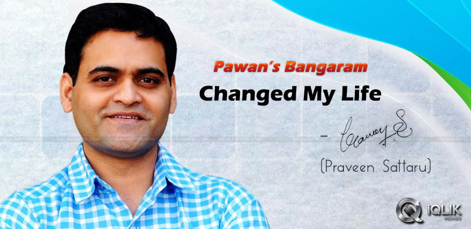 praveen-sattaru-interview-on-chandamamakathalu