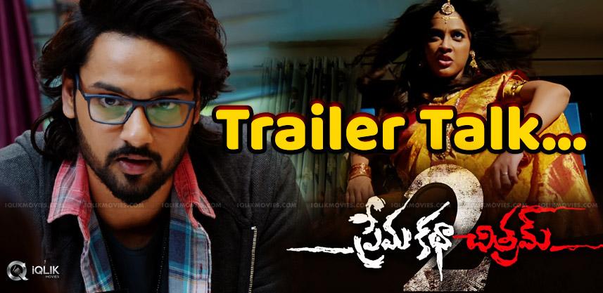 prema-katha-chitram-2-trailer-talk