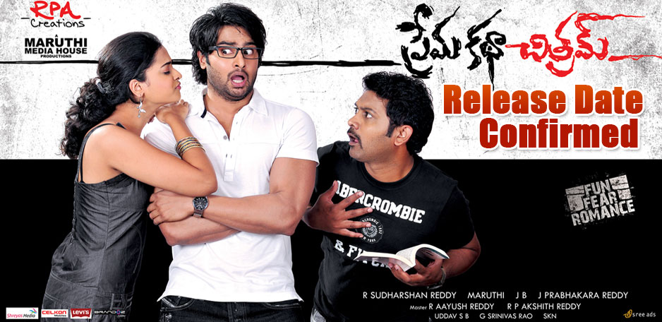 Prema-Katha-Chitram-Release-Date