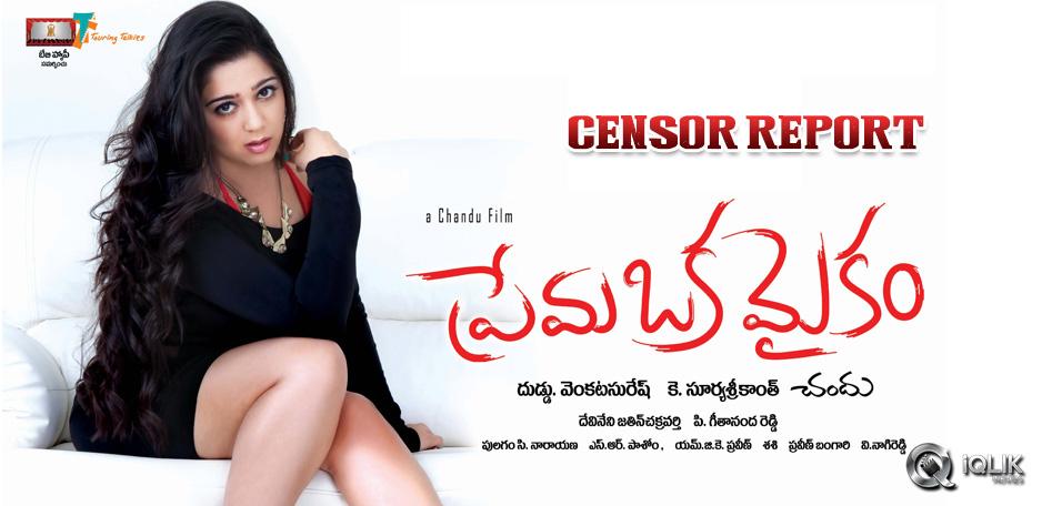 Prema-Oka-Maikam-Censor-Report