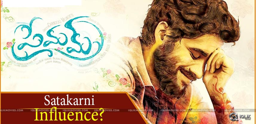 fan-made-songs-album-of-premam-movie