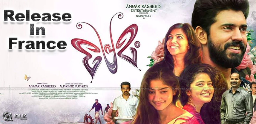 malayalam-film-premam-to-release-in-france