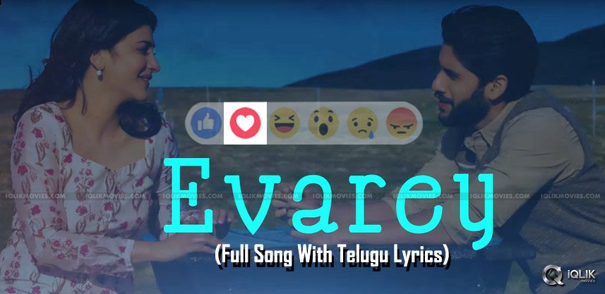 premam-movie-telugu-version-evarey-song-details