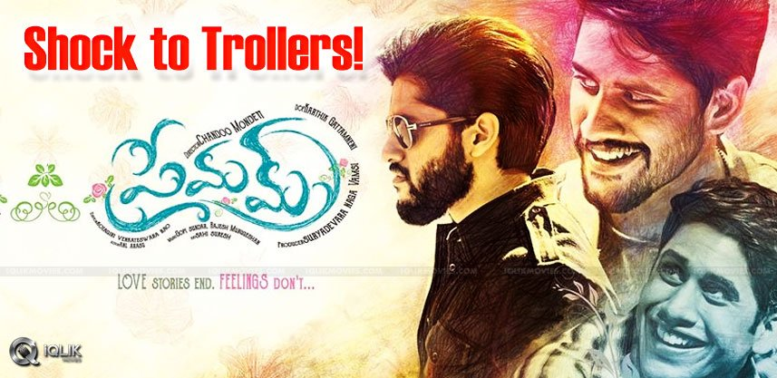 discussion-on-demand-for-premam-film-details