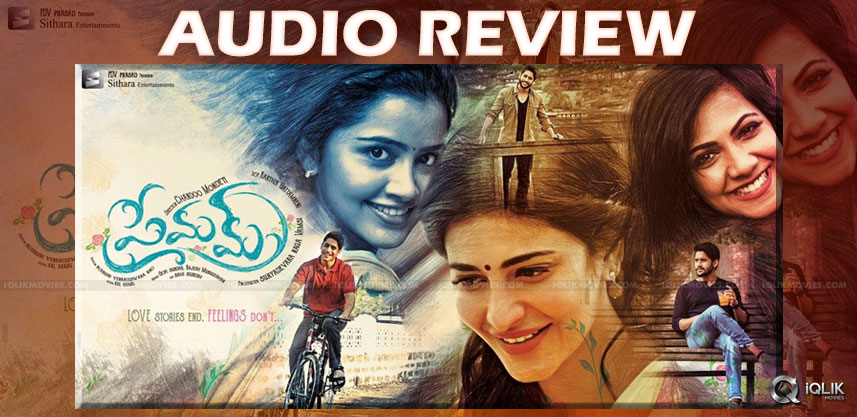 nagachaitanya-premam-audio-review