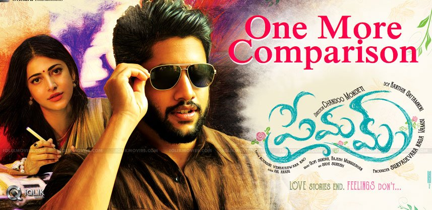 premam-telugu-malayalam-version-comparisons
