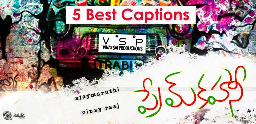 premkahanitop-five-captions-announced