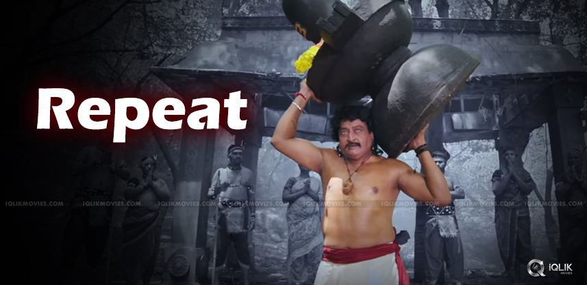 baahubali-spoof-in-dictator-and-soukhyam-movies