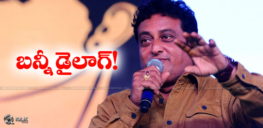 comedian-prithvi-allu-arjun-dialogue-in-selfie-raj