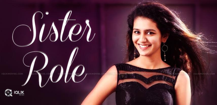 sister-role-for-heroine-priya-prakash-varrier