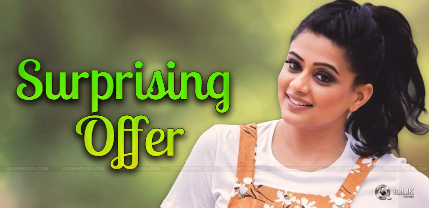 offer-for-priyamani-in-virataparvam-movie