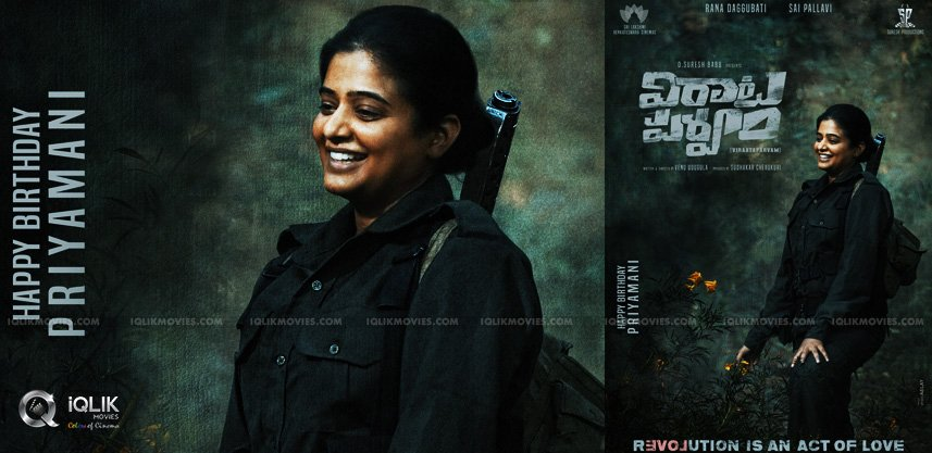 priyamani-turns-comrade-bharathakka-for-virata-par