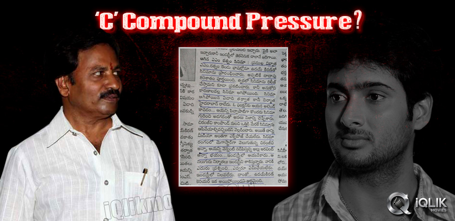 Producer-AM-Ratnam-faced-C-compound-heat