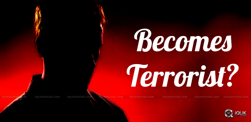 producers-son-become-terrorist-details-