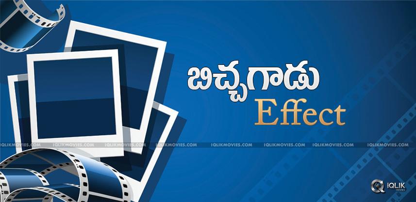 discussion-on-bichchagadu-effect-on-producers