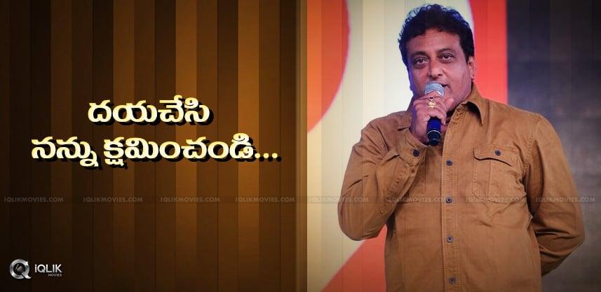 comedian-pruthvi-apology-to-balakrishna-fans