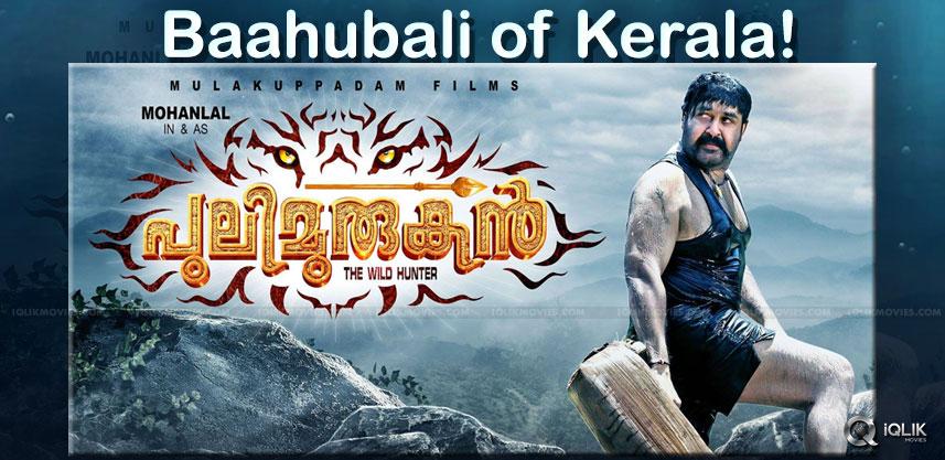 pulimurugan-movie-collections-details