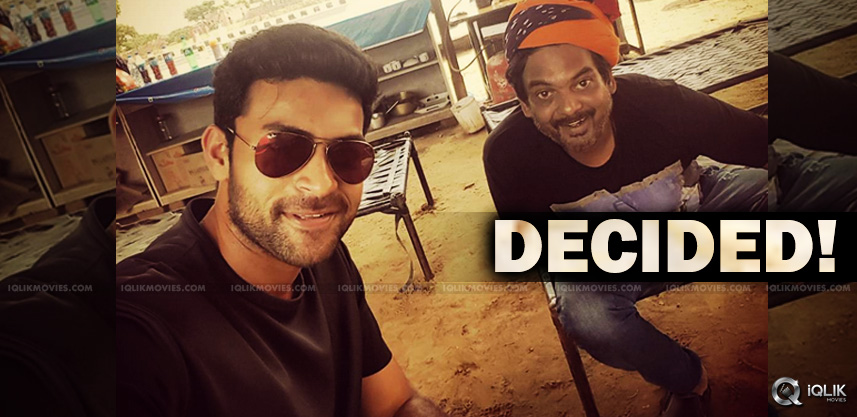puri-jagannadh-varun-tej-movie-release-news