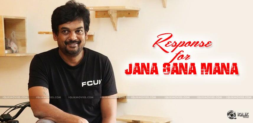 aspirants-at-puri-office-to-work-for-jana-gana-man
