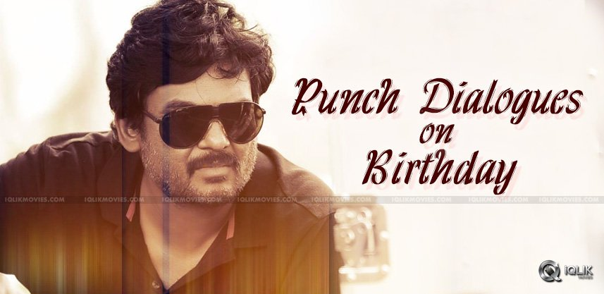 Puri S Punch Dialogues On His Birthday