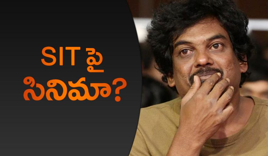 sit-investigation-in-purijagannadh-film