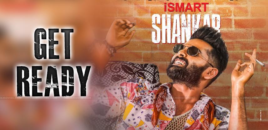 ismart-shankar-releasing-on-12-th-june