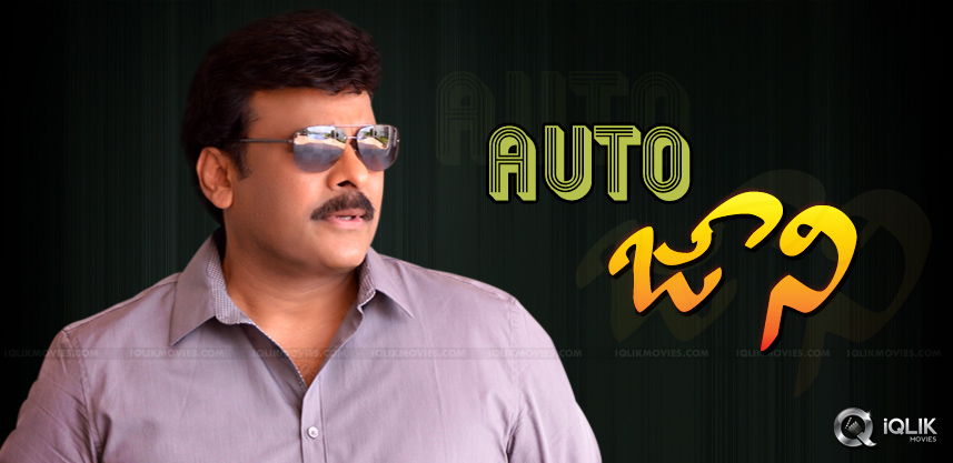 puri-registers-auto-jaani-title-for-chiru-150th-fi