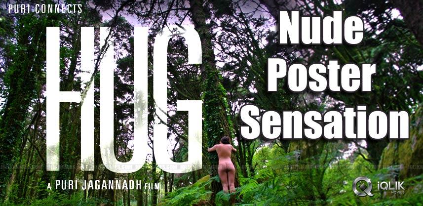 puri-jagannadh-short-film-hug-