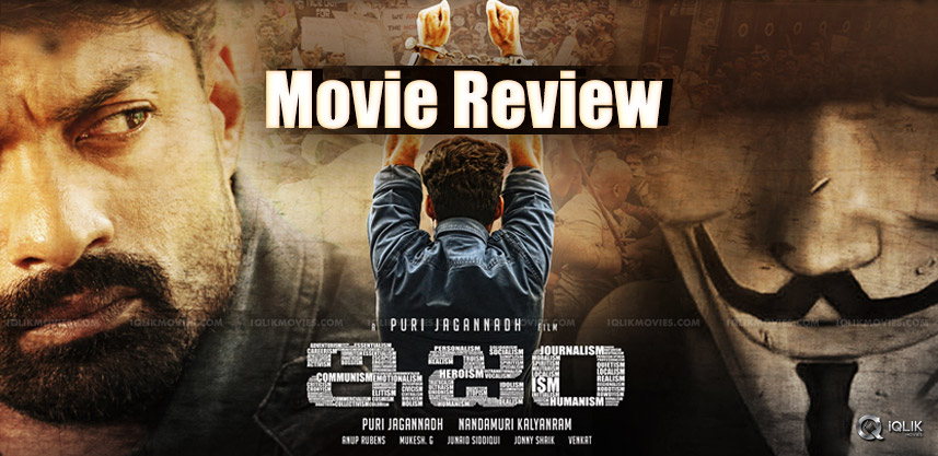 puri-kalyanram-ism-movie-review-and-rating