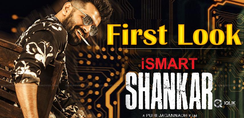 ram-puri-jagannadh-ismart-first-look