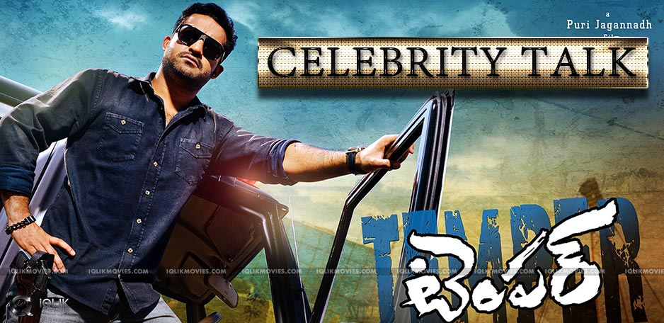 celebrities-tweet-about-temper-movie