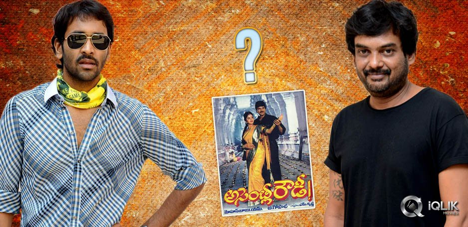 Puri-to-remake-AR-with-Vishnu