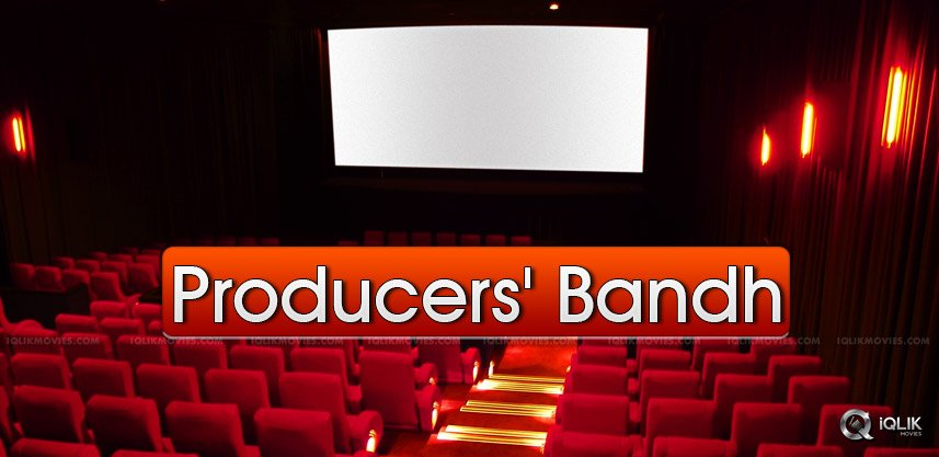 producers-qube-ufo-theaters-remain-closed-