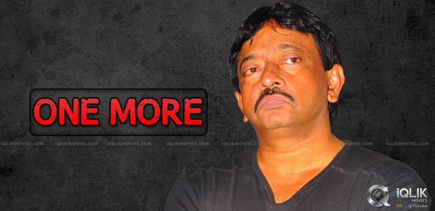 rgv-new-book-to-release-soon