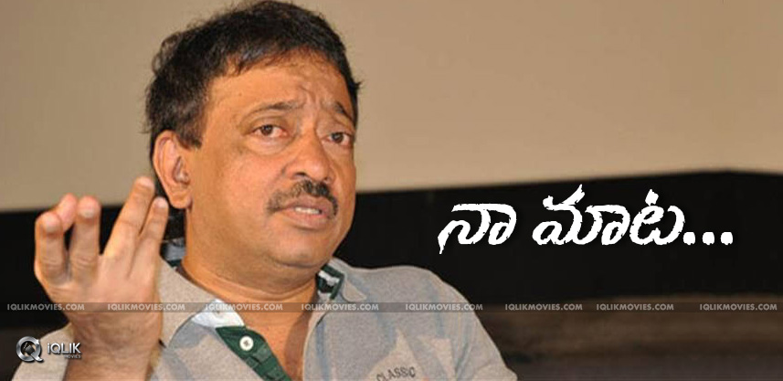 rgv-disclaimer-at-vangaveeti-audio-launch