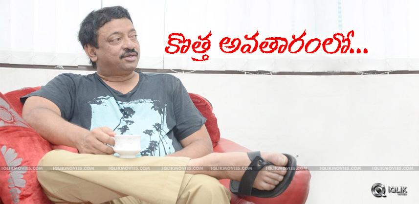 rgv-recollects-his-old-memories-in-vijayawada