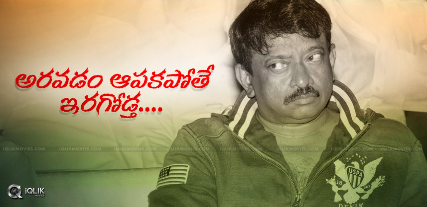 rgv-dialogue-at-vangaveeti-audio-becomes-trending