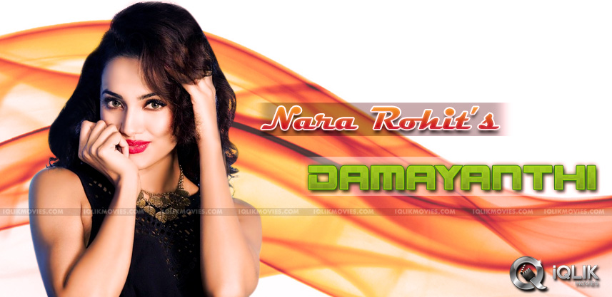 satya2-heroine-in-nara-rohit-film-nala-damayanthi