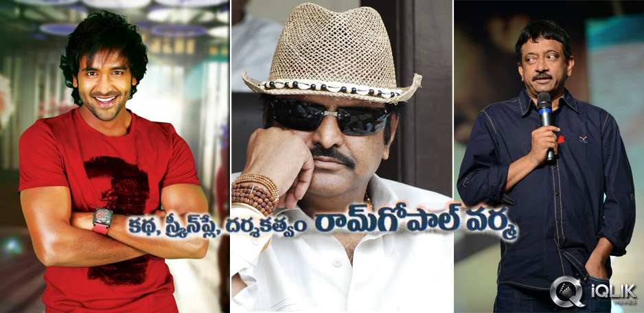 RGV-Mohan-Babu-and-Vishnu-Manchu-film-launched