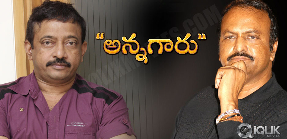 RGV-Mohan-Babu-film-titled-Annagaru
